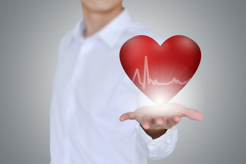 DMG for heart health